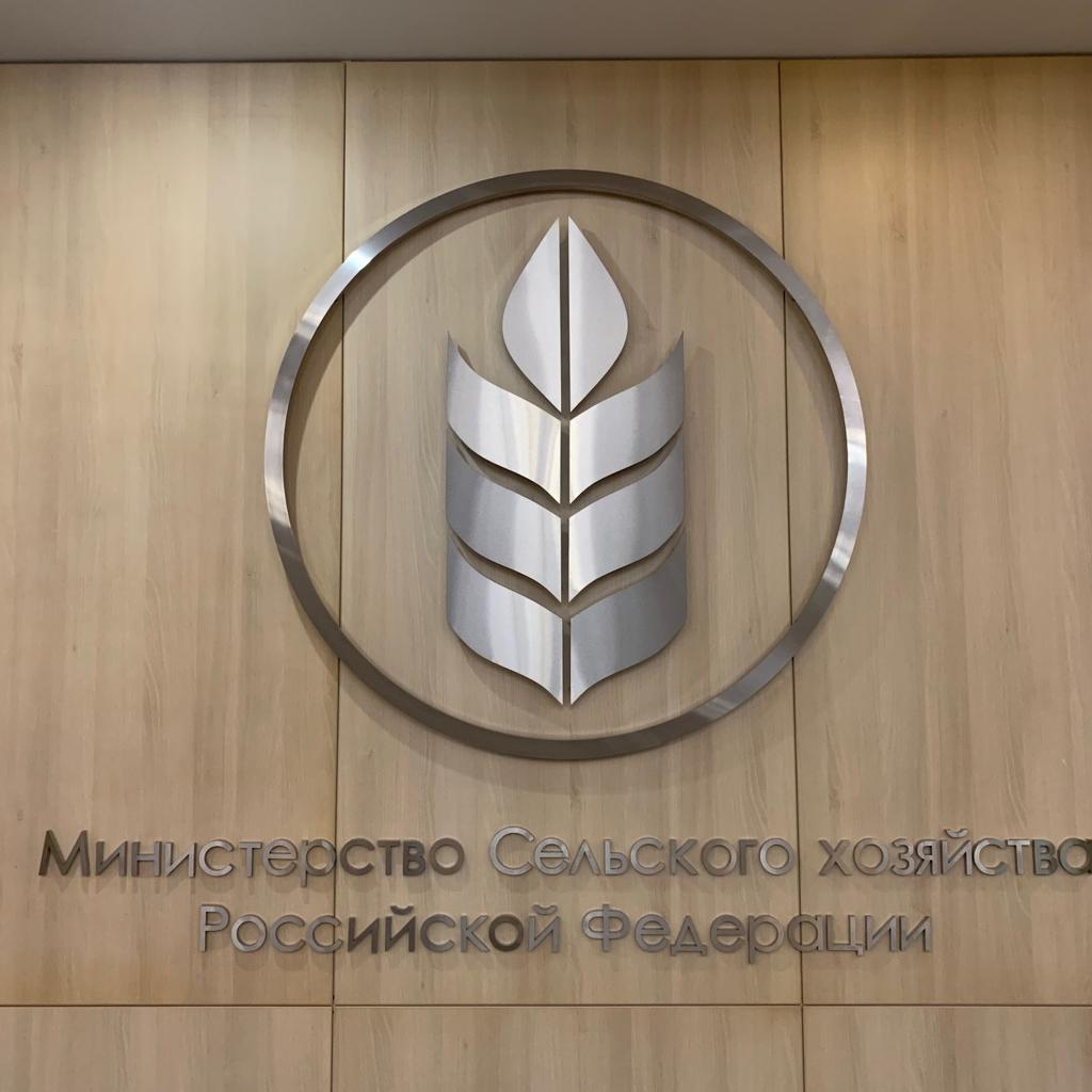 Реставрация здания Министерства сельского хозяйства в Москве